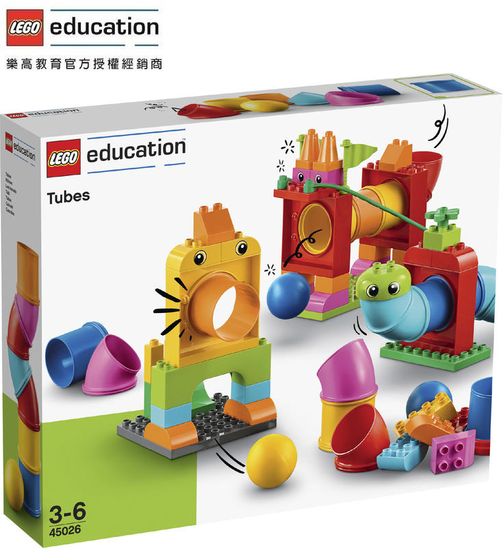 LEGO 45026 Tubes  管道遊戲套組