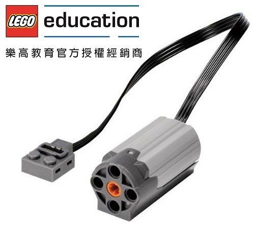 LEGO 8883中馬達Power Functions M-Motor