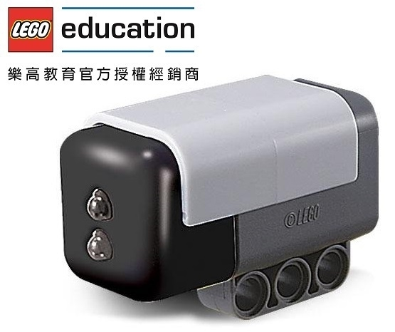 Hitechnic color sensor v2 NCO1038,LEGO45544,31313