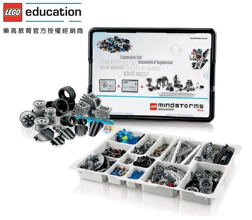 LEGO 45560 EV3 Expansion Set擴充積木組