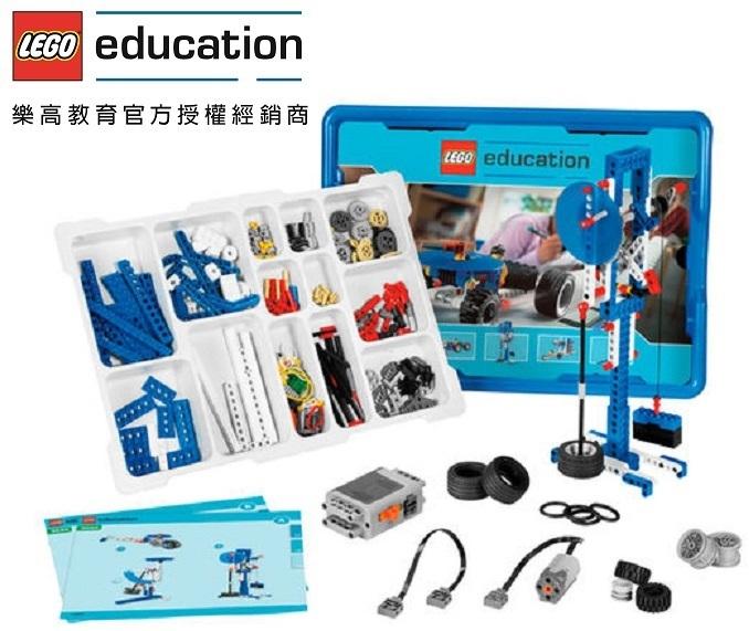lego ev3 教育 版 價格