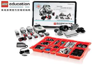 LEGO 45544 LEGO45544 EV3 core set教育基本核心組