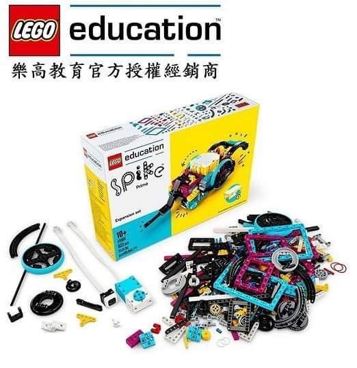 LEGO® 45680 SPIKE Prime史派克機器人擴充組