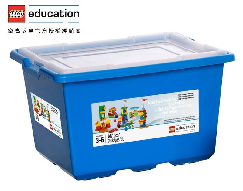 LEGO 9076 得寶系列 管道探索實驗組 Tubes Experiment Set