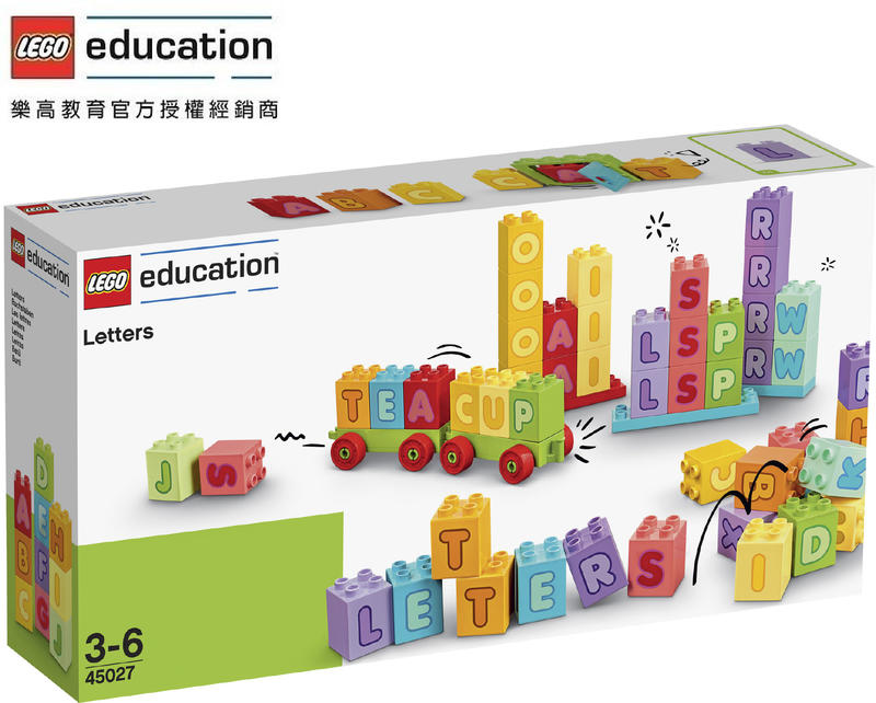 LEGO 45027 Letters 字母套組