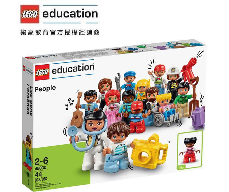 LEGO 45030