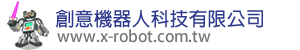 創意機器人教育推廣中心