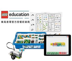 LEGO 45300 WEDO2.0 +BLED 112 BT模組-簡易機器人藍芽組