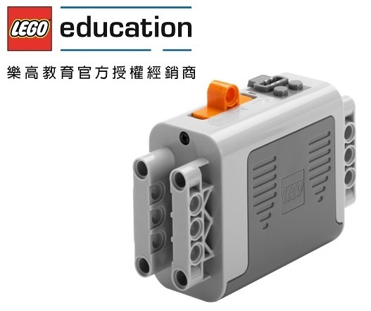 LEGO 8881 PF電池盒 Power Functions Battery Box