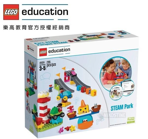 LEGO 45024 Duplo STEAM Park百變探索樂園套裝組