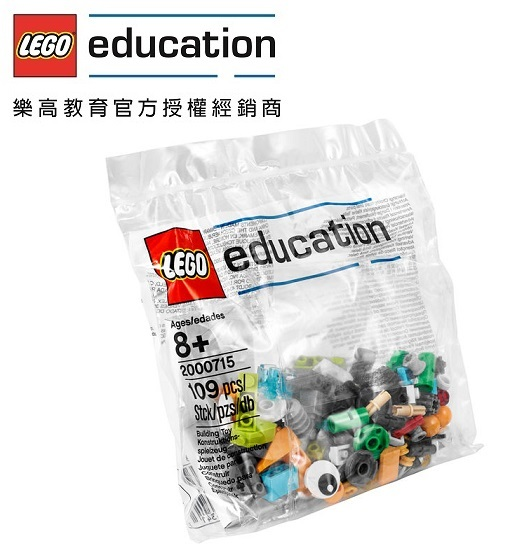LEGO 2000715-WeDo 2.0 Replacement Pack 補充包